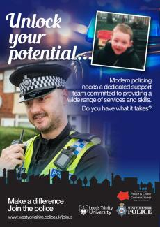 police recruitment poster